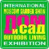 Moscow Garden Show