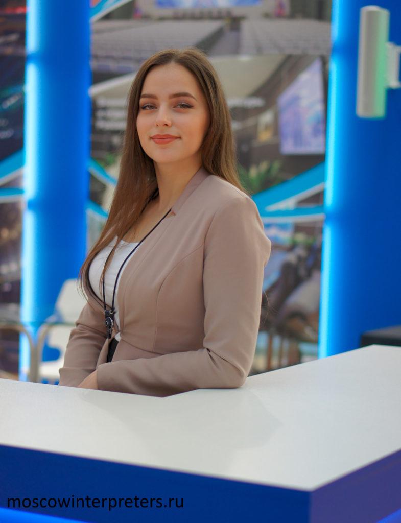 Weldex Moscow