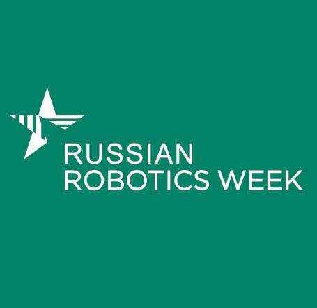 RUSSIAN ROBOTICS WEEK